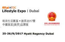Lifestyle Expo Dubai